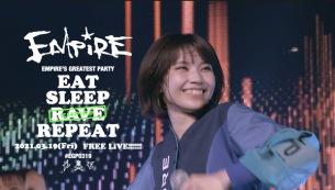 """EMPiRE 、""""SUPER FEELiNG GOOD"""" ライヴ映像公開"""