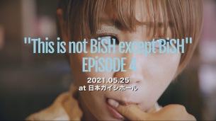 BiSH、名古屋で初のアリーナ公演決定