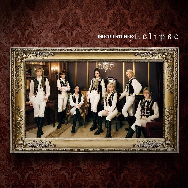 【急上昇ワード】DREAMCATCHER、日本4thシングル「Eclipse」配信開始