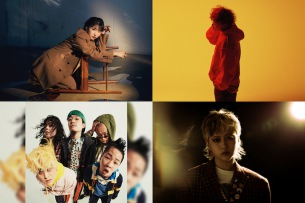 eill、Vaundy、Kroi、DoulがJ-WAVE「SONAR'S ROOM」にレギュラー出演