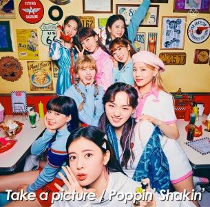 "NiziU「Take a picture」MV公開 ""第三のダンス""に注目"