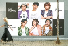 Lucky Kilimanjaro、3/31発売ALから新曲MV公開