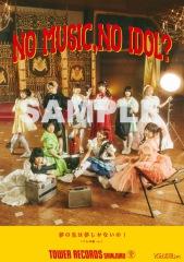 タワレコ〈NO MUSIC, NO IDOL?〉にでんぱ組.incが登場