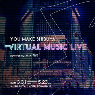 バーチャル渋谷にてFRINEDSHIP.とコラボしたイベント開催、Keishi Tanaka、DENIMS etc.計6組出演