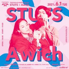 STUTS x Awichによるバンドセット2マンの振替公演が決定