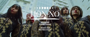 EMPiREが両A面シングルより「HON-NO」先行配信開始&ティザー公開