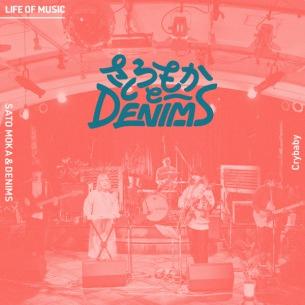 """""""さとうもかとDENIMS""""がコラボセッション「Crybaby」をリリース"""