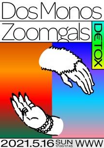 Dos MonosとZoomgalsの2マンイベント『D€TOX』開催決定