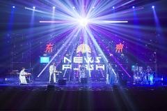 東京事変、最新の実演作品Blu-ray/DVD『2O2O.7.24閏vision特番ニュースフラッシュ』本日発売