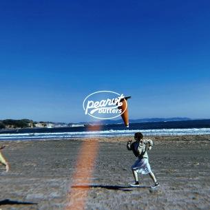 peanut butters、デジタルSG「ツナマヨネーズ (band ver.) /メロンD」配信開始