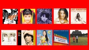 センチバ、モダチョキ、篠原ら〈1980's & 1990'sビデオコレクション〉公開