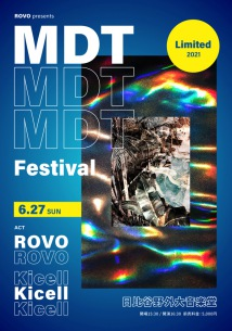 ROVOがキセルとのツーマン〈MDT Fes Limited 2021〉日比谷野音で開催