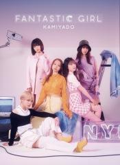 神宿掲載のNYLON JAPANが発売