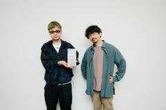 """APPLE VINEGAR -Music Award-""2021年の大賞受賞者BIM×後藤正文の対談公開"