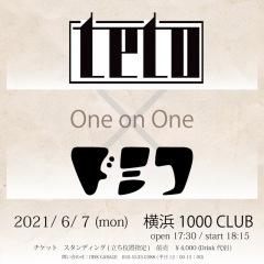 teto・ドミコ、ツーマンライヴ「One on One」開催決定
