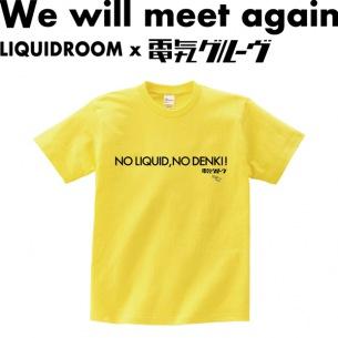 LIQUIDROOMメッセージTシャツプロジェクトに新色が登場