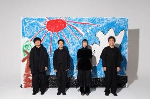 ムロツヨシが舞台「muro式.がくげいかい」でスカパラ手掛けるテーマ曲のボーカル担当