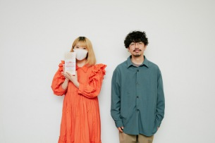 〈APPLE VINEGAR -Music Award-〉ラブリーサマーちゃんと後藤の対談を公開