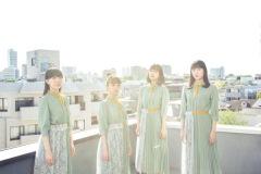 RYUTistが君島大空プロデュースによる新曲「水硝子」を5/9配信リリース