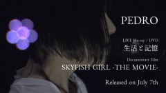 PEDRO武道館公演のライヴ映像作品とドキュメンタリー作品2作同時発売決定