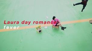 Laura day romance、配信シングル「fever」「東京の夜」を2ヶ月連続リリース