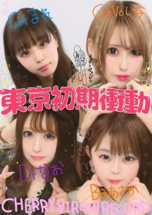 東京初期衝動、新メンバー加入後初音源からMV公開