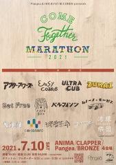 大阪アメ村でサーキットイベント〈COME TOGETHER MARATHON 2021〉開催