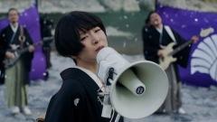 東京事変、新曲「緑酒」MVを公開
