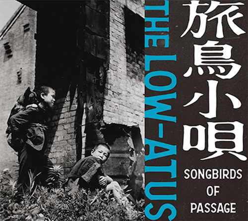 the LOW-ATUS、 1st アルバム『旅鳥小唄』レコ発ツアーが決定&アルバム収録曲「サボテン」を先行配信開始