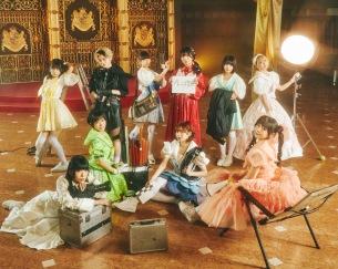 でんぱ組.inc、「プリンセスでんぱパワー!シャインオン!」ダンスver公開