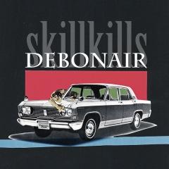 skillkills、新曲「DEBONAIR」をデジタルリリース