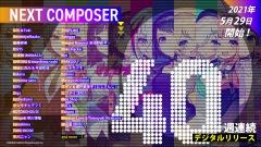音楽原作キャラクター・プロジェクト『電音部』、1周年記念企画「40週連続デジタルリリース」決定