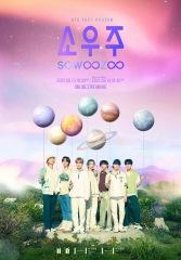 BTS、ファン・ミーティング〈BTS 2021 MUSTER 小宇宙〉6/13·14開催決定