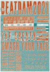 DEATHRO、フッド〈宮ケ瀬ダム〉にて3度目となる野外イベント〈BEATDAM2021〉を開催決定