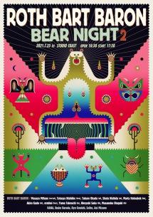 ROTH BART BARON5年ぶり単独公演〈BEAR NIGHT2〉開催
