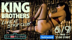 """KING BROTHERS、""""ロックの日""""にストリップクラブでのライヴ映像を公開"""
