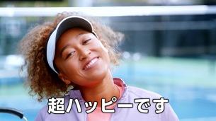 眉村ちあき「顔ドン」替え歌CMでお馴染み「カップヌードルPRO」、新WEB CMに大坂なおみ選手が出演