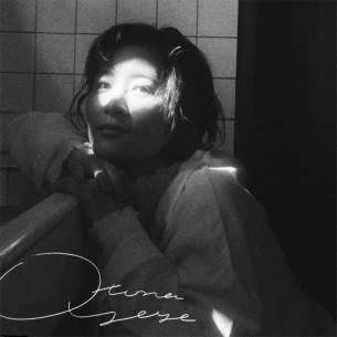 YeYe待望の新作ミニAL『おとな』7/7デジタルリリース