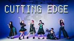 "ZOC、1stアルバムより ""CUTTING EDGE"" MV公開"