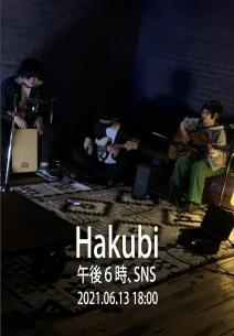 Hakubi、弾き語り生配信企画「午後6時、SNS」6/13開催