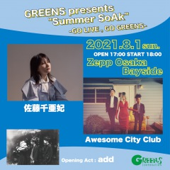 Zepp Osaka BaysideでAwesome City Club、佐藤千亜妃のツーマン決定