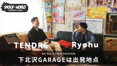 同世代で活動するTENDRE × Ryohuのトーク・ライヴセッション実現