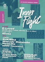 6月20日、渋谷VISIONにて〈Inner Flight〉がデイタイム開催