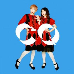 電影と少年CQ、最新シングルをCDでフィジカルリリース