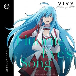 【急上昇ワード】テレビアニメ『Vivy -Fluorite Eye's Song-』特別総集編放送決定&楽曲配信開始