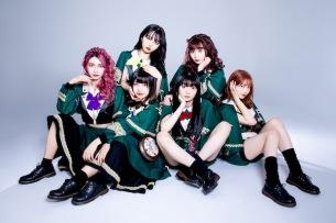 MIGMA SHELTER、7月に新シングル「Coro Da Noite」発売決定 ナーナナラの復帰作