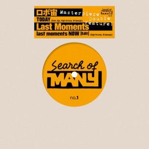 注目の新レーベル〈Search of MANY〉から、ロボ宙+新プロジェクトによる両A面7インチがリリース