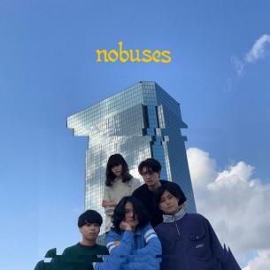 "No Buses、2ndアルバム収録曲 ""Alpena"" MV公開"