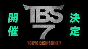 BiSH、〈TOKYO BiSH SHiNE 7〉開催決定