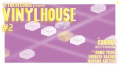 TETRA RECORDS主催〈VINYL HOUSE#2〉に柴田聡子、大野悠紀、原田晃行が出演